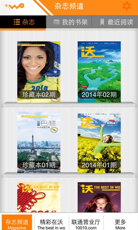 CoverBooth+ - 制作杂志封面模特:在App Store 上的App