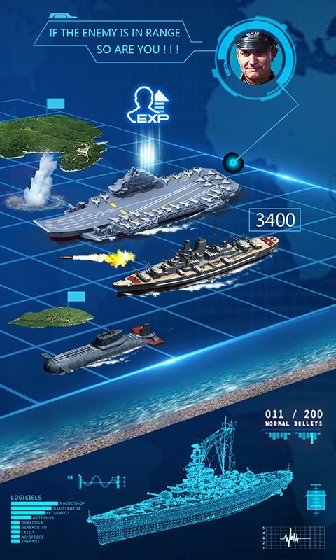 超级舰队-应用截图