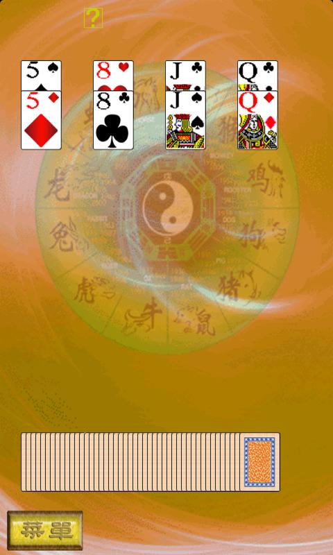 扑克占卜大师