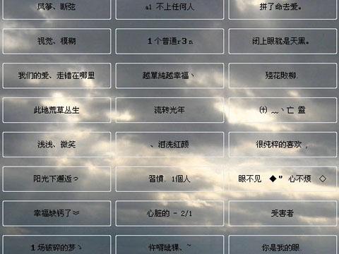 伤感qq网名_百度应用