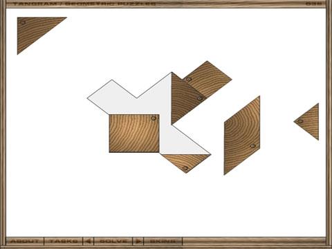 现代智力七巧板: 下图为普通七巧板