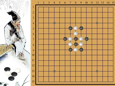 五子棋图片