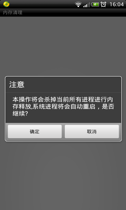 Android 手機速度慢又卡,關掉這五個功能看能不能飛上天| TechOrange