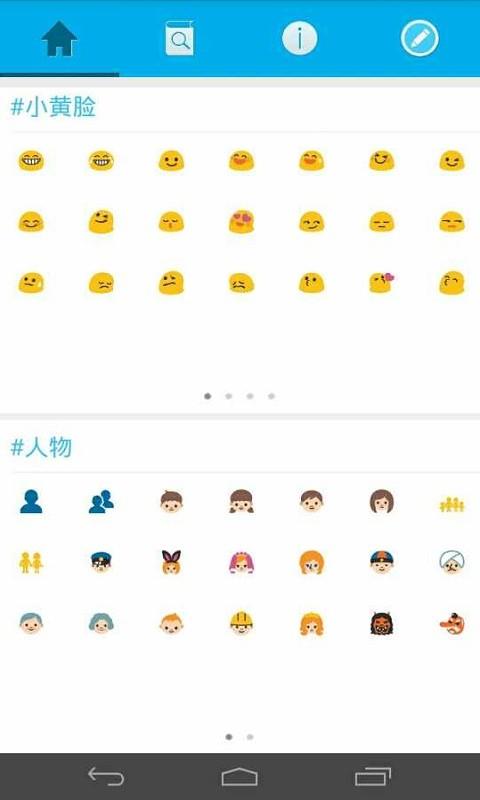 逗脸|玩社交App免費|玩APPs