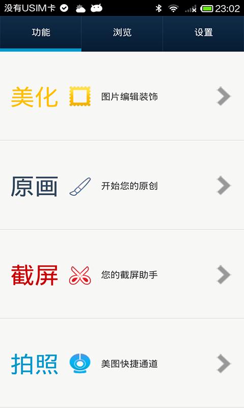 appappapps.com 中文科技新聞資訊平台, 提供Apple, iPhone, iPad, Android 最新消息、實用教學影片及手機應用程式精選推薦