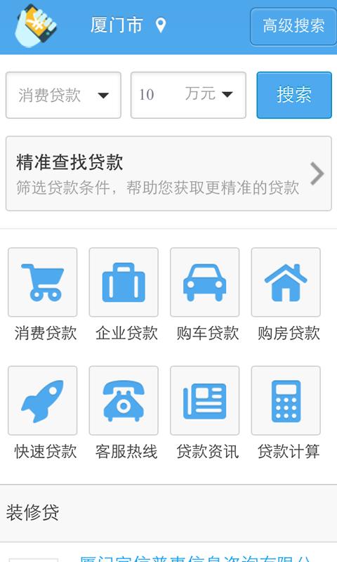 网传上海正排查金融风险 写字楼内金融企业均需登记