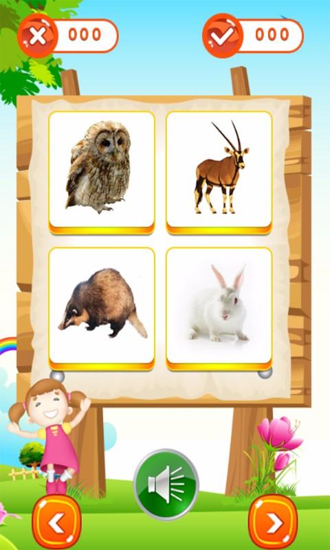 幼儿学习游戏-应用截图