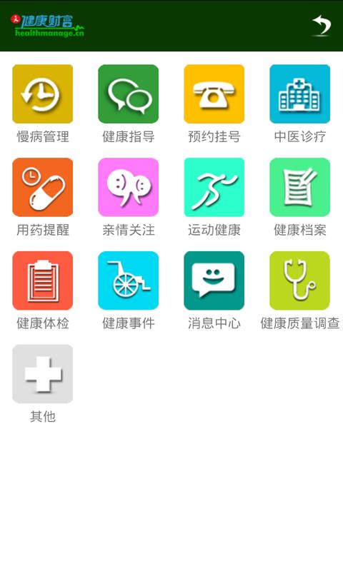 玩生活App|健康财富免費|APP試玩